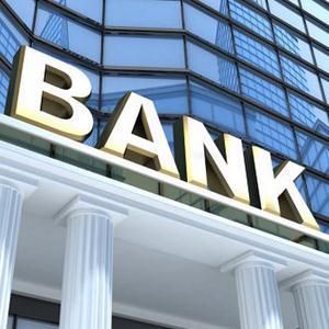 Банки Клина
