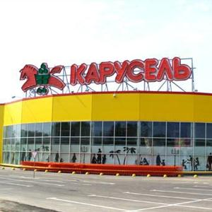 Гипермаркеты Клина