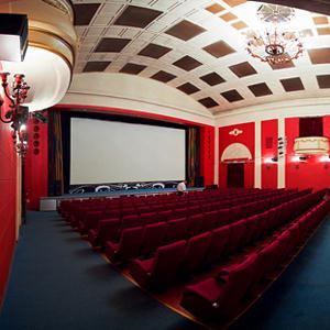 Кинотеатры Клина