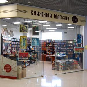 Книжные магазины Клина