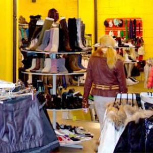 Магазины одежды и обуви Клина