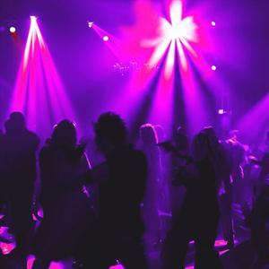 Ночные клубы Клина