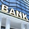 Банки в Клине