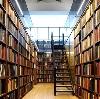 Библиотеки в Клине