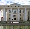 Дворцы и дома культуры в Клине