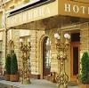 Гостиницы в Клине
