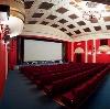 Кинотеатры в Клине
