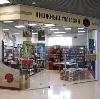 Книжные магазины в Клине