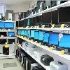 Компьютерные магазины в Клине