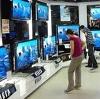 Магазины электроники в Клине