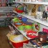 Магазины хозтоваров в Клине