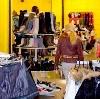 Магазины одежды и обуви в Клине