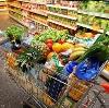 Магазины продуктов в Клине