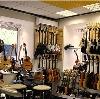 Музыкальные магазины в Клине