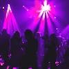 Ночные клубы в Клине