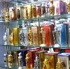Парфюмерные магазины в Клине
