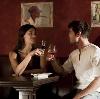 Рестораны, кафе, бары в Клине