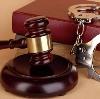 Суды в Клине