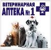 Ветеринарные аптеки в Клине