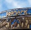 Зоопарки в Клине