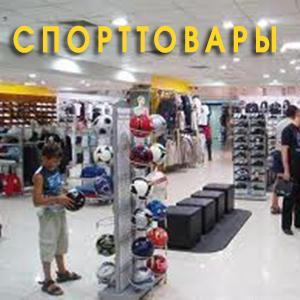 Спортивные магазины Клина