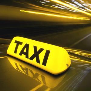 Такси Клина