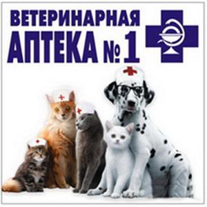 Ветеринарные аптеки Клина
